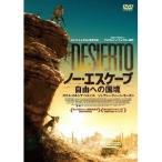 ノー・エスケープ 自由への国境 【DVD】