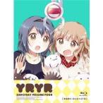 ゆるゆり さん☆ハイ! 4 【Blu-ray】