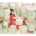 竹達彩奈/apple feuille 【CD+DVD】