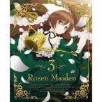 ローゼンメイデン 3 【Blu-ray】