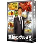 孤独のグルメ Season5 DVD BOX 【DVD】画像