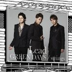 Lead/GREEN DAYS/strings《初回盤B》 (初回限定) 【CD+DVD】