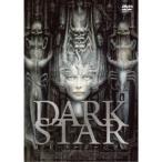 DARK STAR H・R・ギーガーの世界 【DVD】