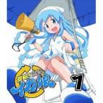 侵略!イカ娘 1 【Blu-ray】