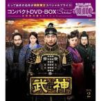 武神<ノーカット完全版> コンパクトDVD-BOX2(期間限定) 【DVD】