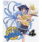 侵略!イカ娘 4 【Blu-ray】