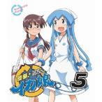 侵略!イカ娘 5 【Blu-ray】