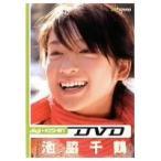 digi+KISHIN DVD 池脇千鶴 【DVD】