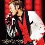 (CD)つるのうたベスト(CD+DVD盤) / つるの剛士  (管理:527961)