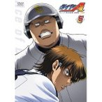 ダイヤのA SECOND SEASON 5 【DVD】