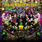 SuG/Thrill Ride Pirates 【CD】