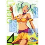 Rio RainbowGate! 4 【Blu-ray】