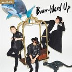 w-inds./Boom Word Up《初回盤A》 (初回限定) 【CD+DVD】