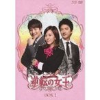 逆転の女王 ブルーレイ&DVD-BOX1 完全版 【Blu-ray】