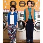 神奈川県厚木市 ランドリー茅ヶ崎《通常版》 【Blu-ray】