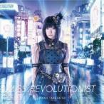 竹達彩奈/Miss.Revolutionist《通常盤》 【CD】