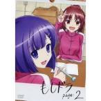 もしドラ page:2 【DVD】