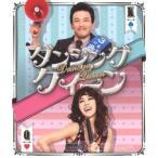 ダンシングクィーン 【Blu-ray】