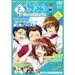 もしドラ page:3 【DVD】