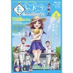 もしドラ page:5 【Blu-ray】