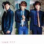 Lead/サクラ《通常盤》 【CD】