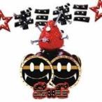 SuG/☆ギミギミ☆ 【CD】