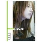 digi+KISHIN DVD 米倉涼子 【DVD】画像