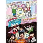 Go!Go!家電男子 シーズン1 + THE MOVIE コンプリート2枚組 【DVD】