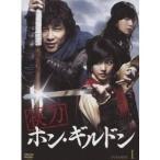 快刀ホン・ギルドン DVD-BOX I 【DVD】