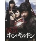 快刀ホン・ギルドン DVD-BOX II 【DVD】