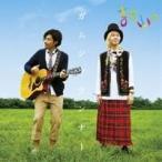 吉田山田/ガムシャランナー 【CD】