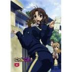 にゃんこい! 4 【DVD】