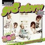 SuG/gr8 story 【CD】
