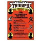 小林賢太郎プロデュース公演 「TRIUMPH」 【DVD】