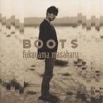福山雅治/BOOTS 【CD】