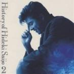 西城秀樹/History of Hideki Saijo Vol.2〜Best of Best 【CD】