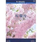 V-music 桜爛漫 〜Spring in Japan〜 【DVD】