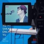 さかいゆう/ONLY YU 【CD】