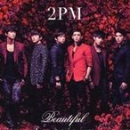 2PM/Beautiful 【CD】