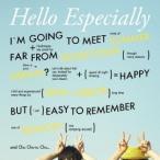 スキマスイッチ/Hello Especially 【CD】