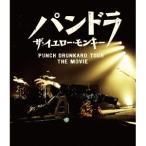 THE YELLOW MONKEY/パンドラ ザ・イエロー・モンキー PUNCH DRUNKARD TOUR THE MOVIE 【Blu-ray】