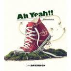 スキマスイッチ/Ah Yeah!! (初回限定) 【CD+DVD】