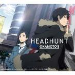 OKAMOTO'S/HEADHUNT (期間限定) 【CD+DVD】