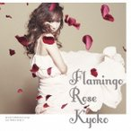 杏子/Flamingo Rose《通常盤》 【CD】