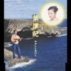 ウクレレえいじ/葉津紀 【CD】