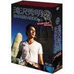 J'J 滝沢秀明 南米縦断4800km DVD BOX ディレクターズカット・エディション 【DVD】