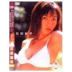 ミスマガジン 2002 石田裕子 【DVD】
