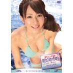 日テレジェニック2009 清水ゆう子 Yu-co with SWEET CANDY 【DVD】