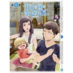 テレビアニメーション うどんの国の金色毛鞠 第二巻 【DVD】
