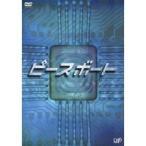 ピースボート PIECE VOTE DVD-BOX 【DVD】画像